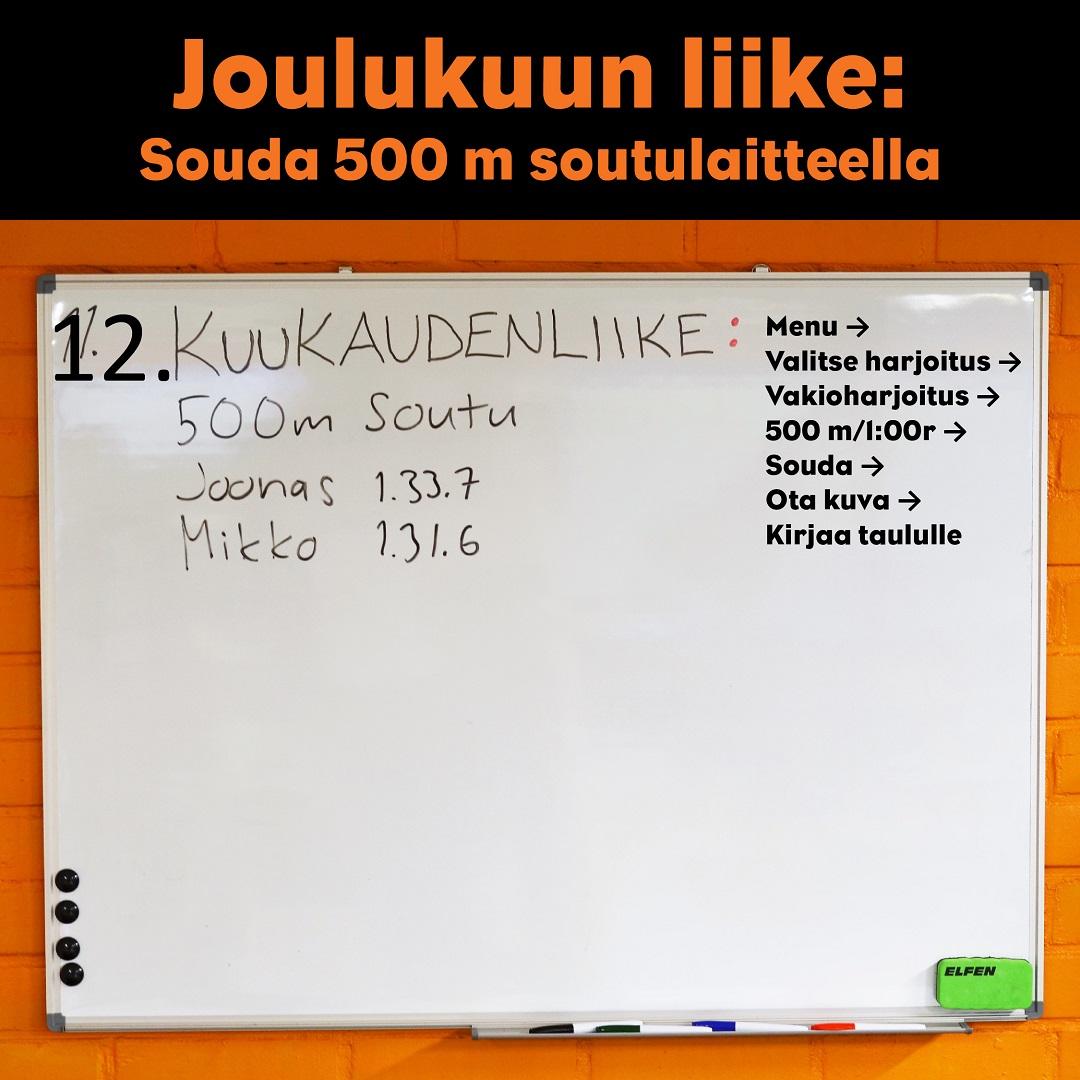 soutu1080
